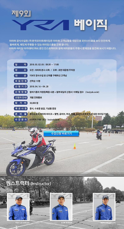 홍보창.jpg