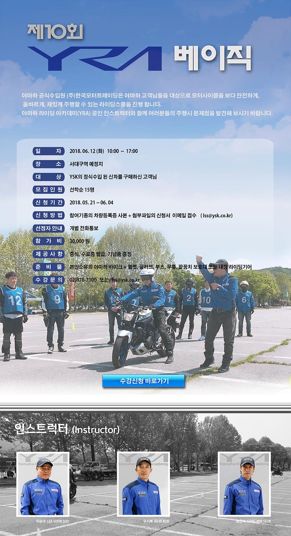 홍보창2.jpg
