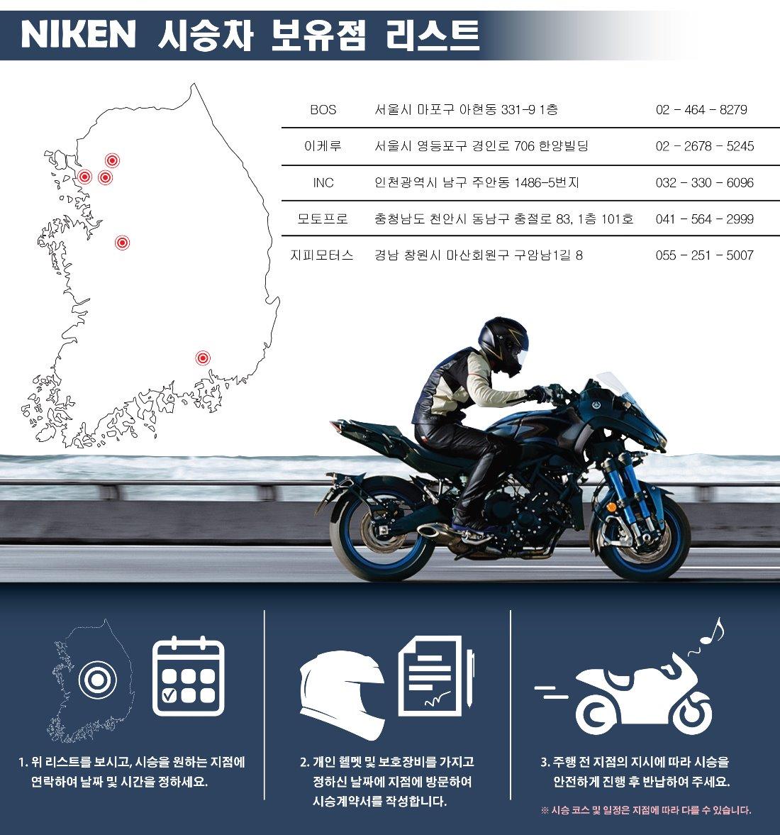 2019 타보자나이켄 광고시안2.jpg